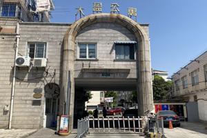 上海市青浦区青浦镇青松路129弄23号401...